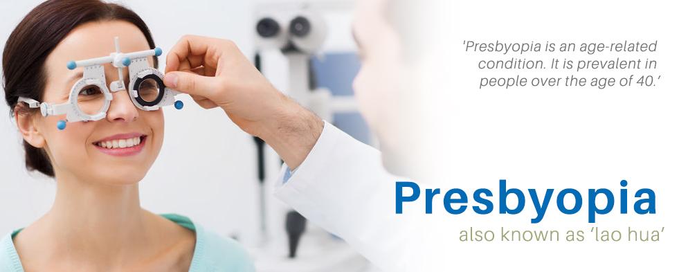 Presbyopia Treatment Asia Pacific Eye Centre